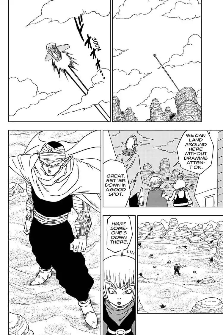 Dragon Ball Super Chapter 52  Online Free Manga Read Image 14