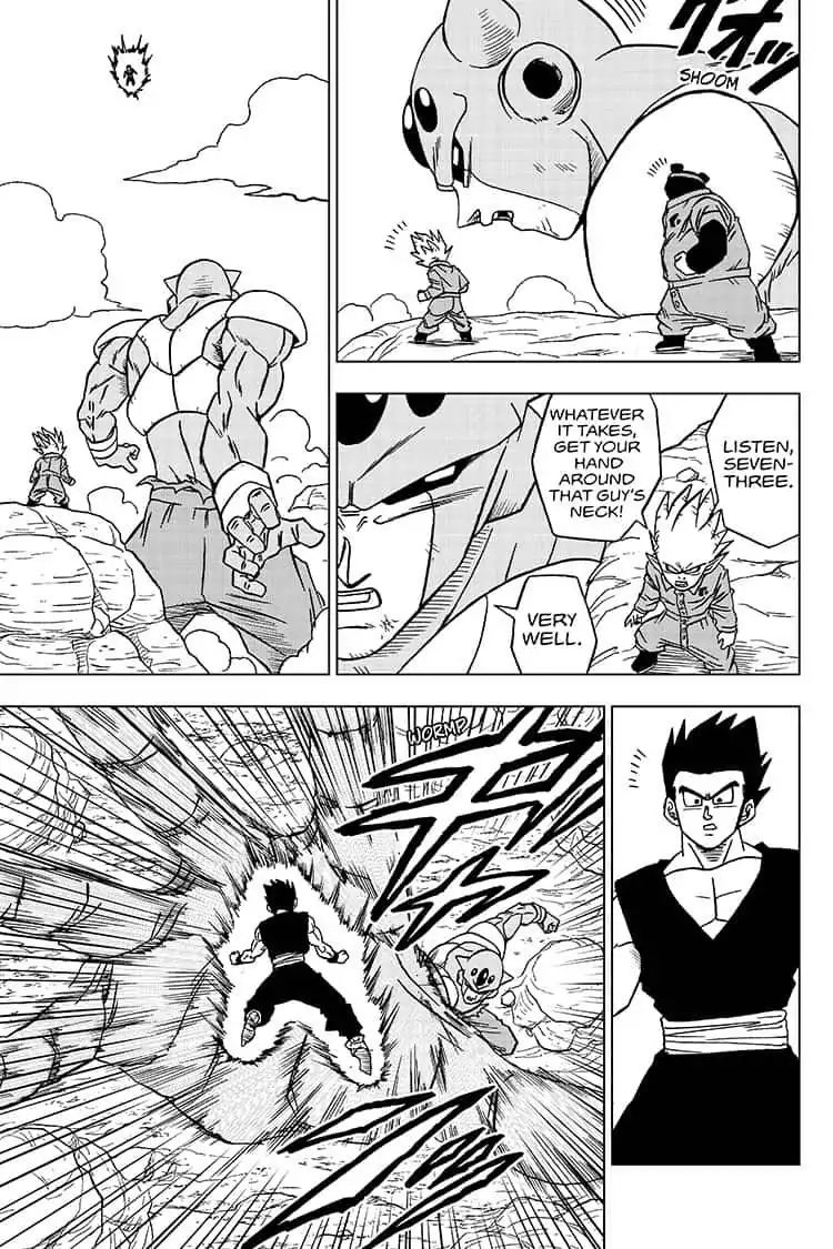 Dragon Ball Super Chapter 54  Online Free Manga Read Image 15