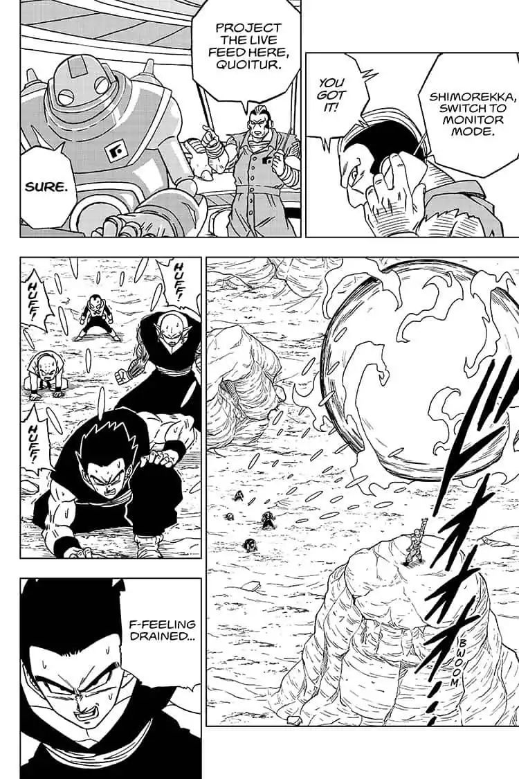 Dragon Ball Super Chapter 54  Online Free Manga Read Image 28
