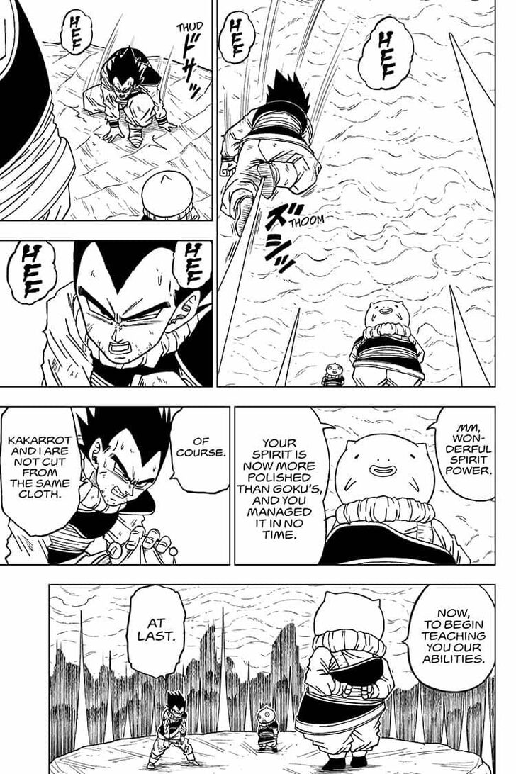 Dragon Ball Super Chapter 55  Online Free Manga Read Image 7
