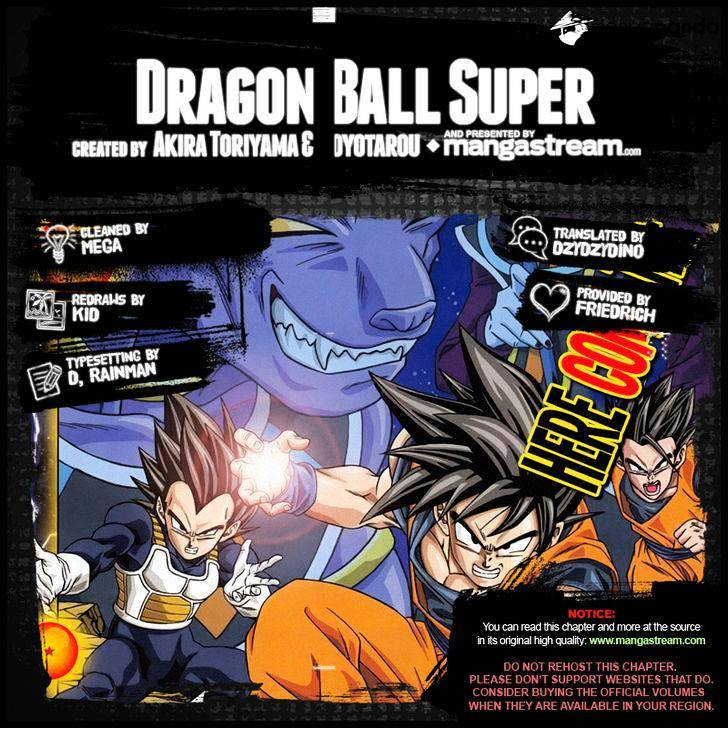 Dragon Ball Super Chapter 6  Online Free Manga Read Image 2
