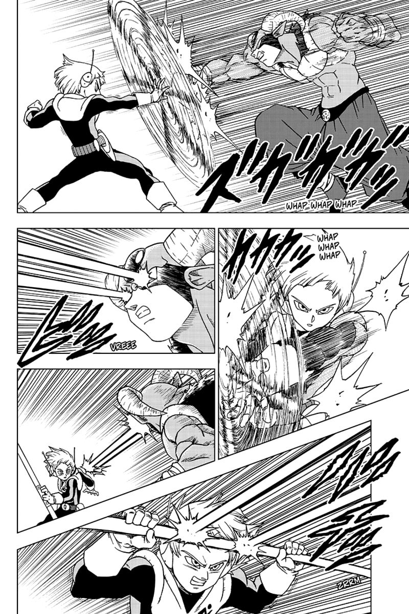 Dragon Ball Super Chapter 63  Online Free Manga Read Image 16