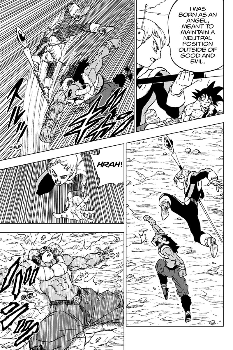 Dragon Ball Super Chapter 63  Online Free Manga Read Image 29