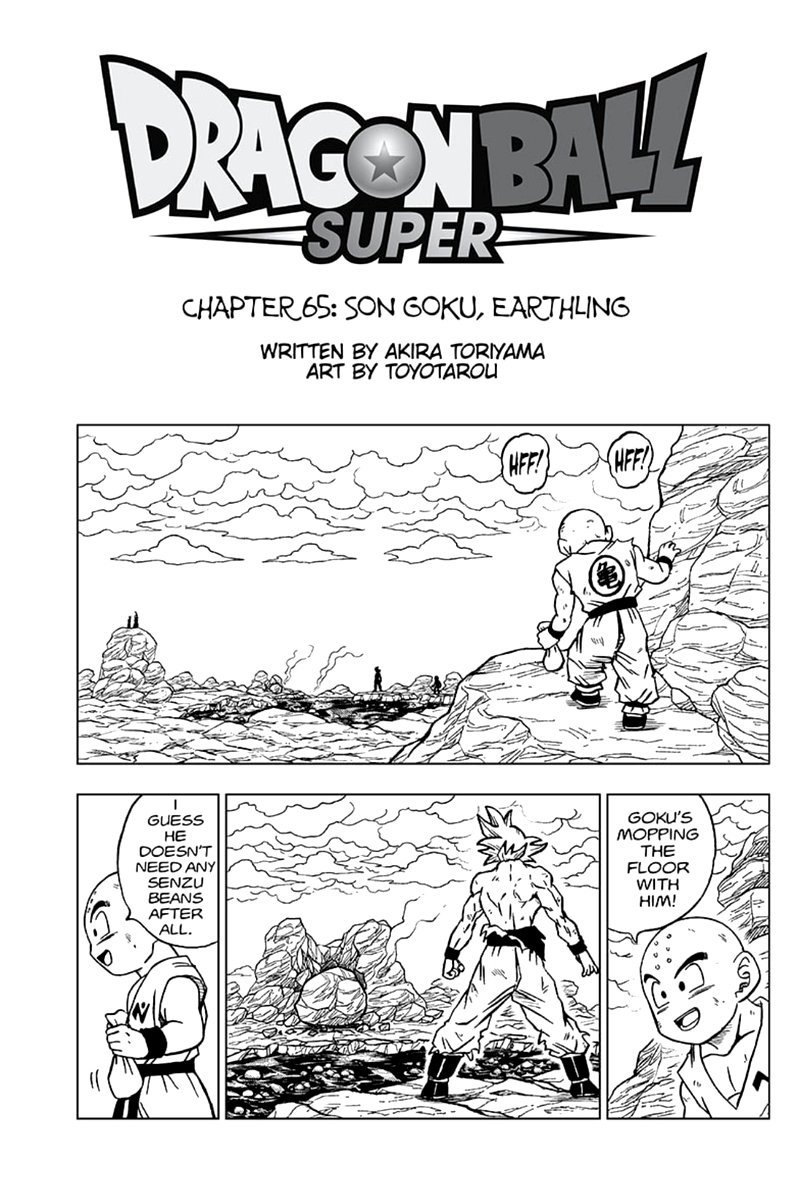 Dragon Ball Super Chapter 65  Online Free Manga Read Image 1