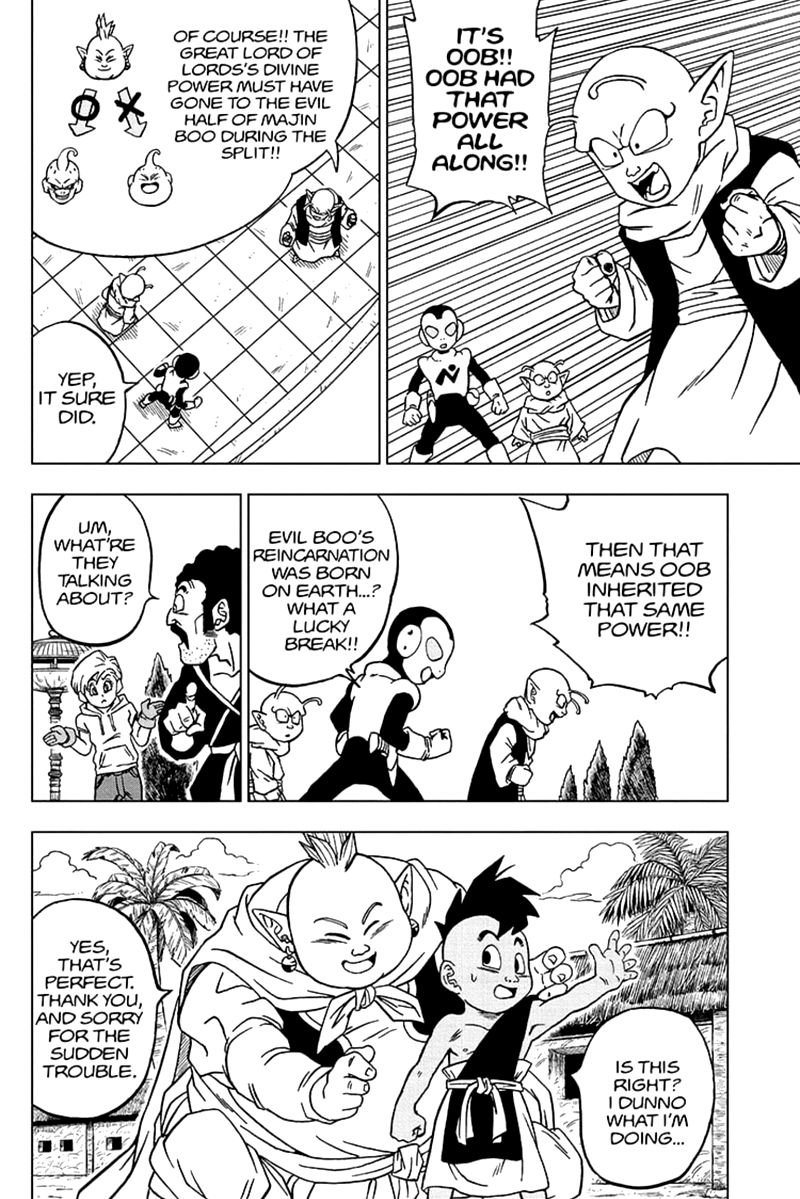 Dragon Ball Super Chapter 66  Online Free Manga Read Image 32
