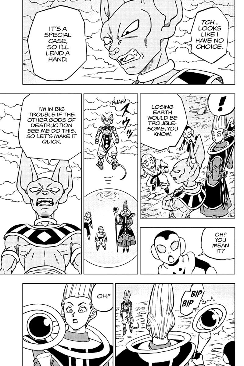 Dragon Ball Super Chapter 66  Online Free Manga Read Image 7