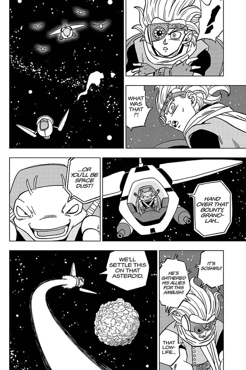 Dragon Ball Super Chapter 68  Online Free Manga Read Image 38