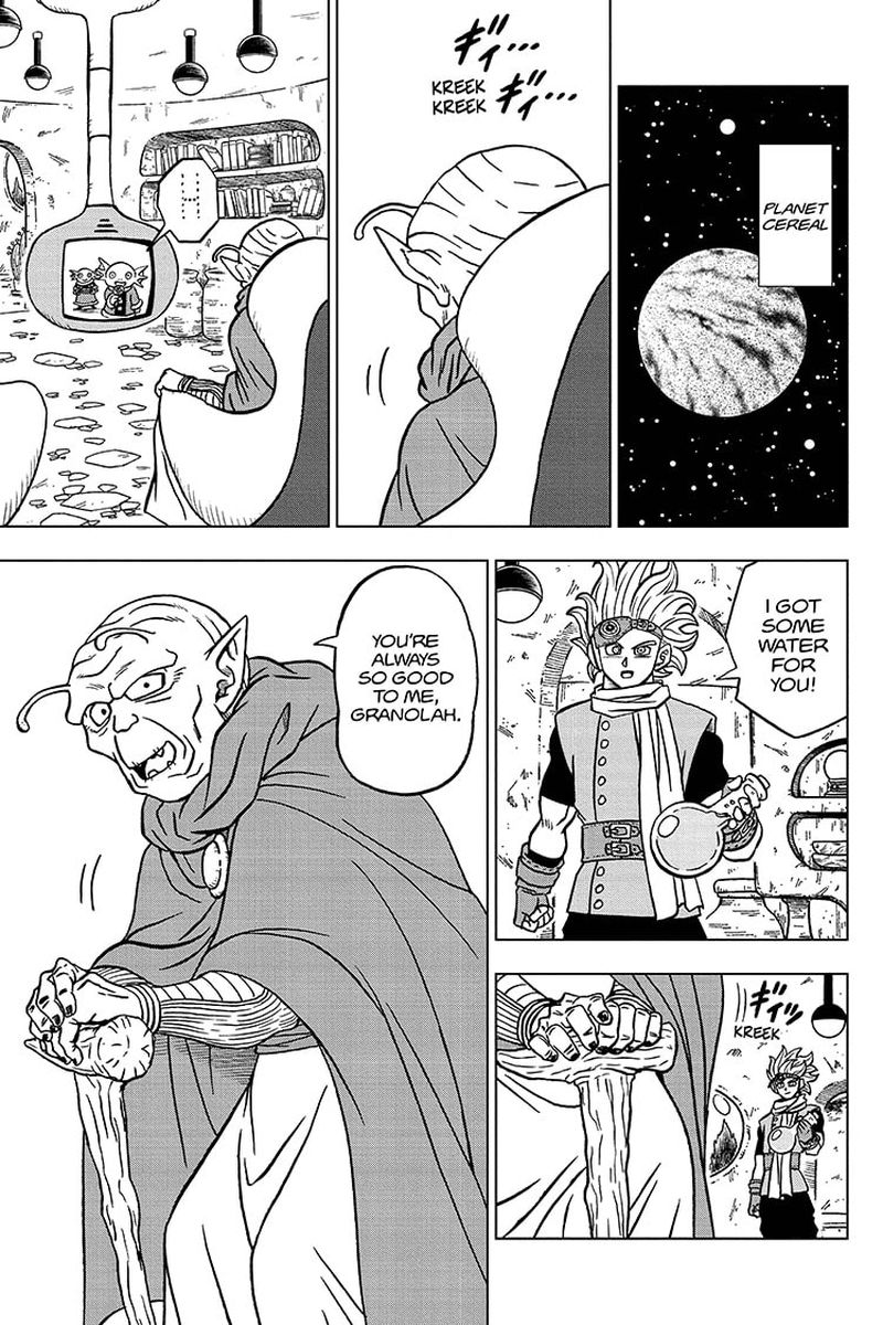 Dragon Ball Super Chapter 69  Online Free Manga Read Image 31