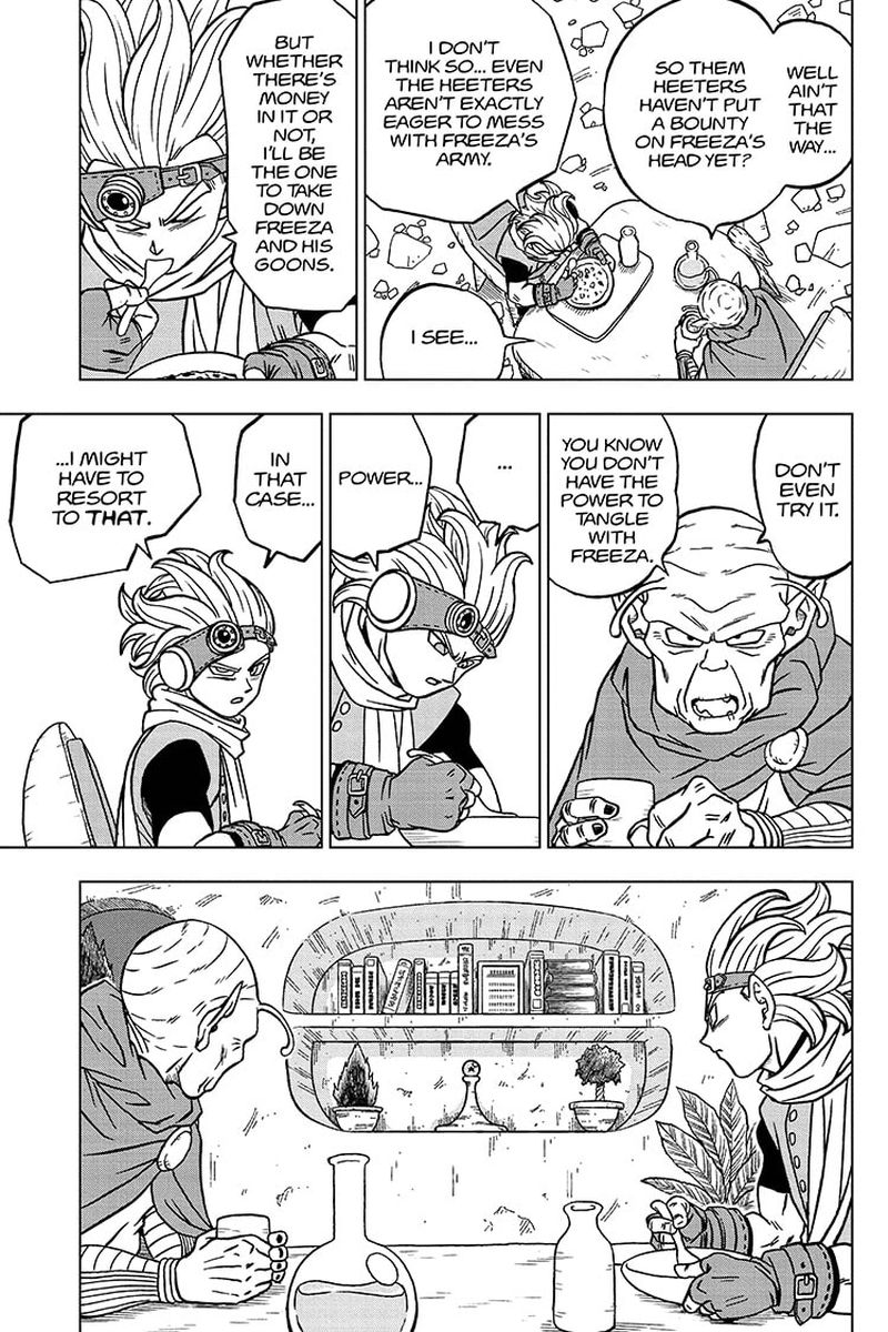 Dragon Ball Super Chapter 69  Online Free Manga Read Image 33
