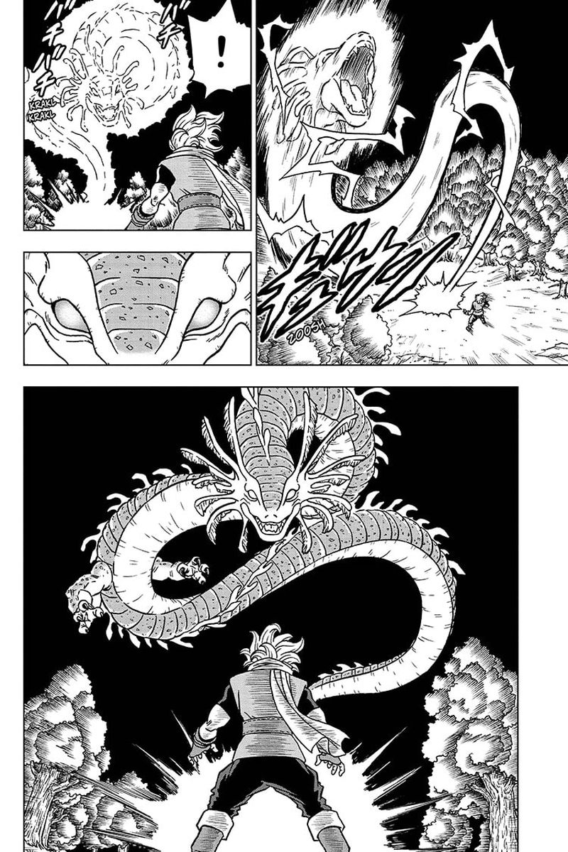 Dragon Ball Super Chapter 69  Online Free Manga Read Image 44