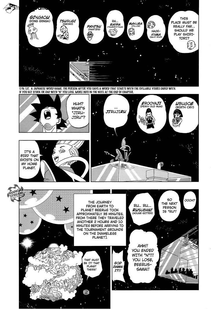 Dragon Ball Super Chapter 7.2  Online Free Manga Read Image 18