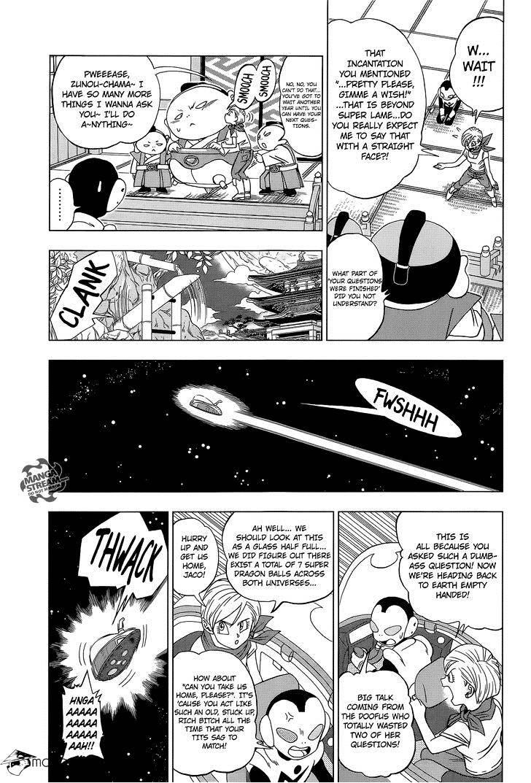 Dragon Ball Super Chapter 7  Online Free Manga Read Image 10