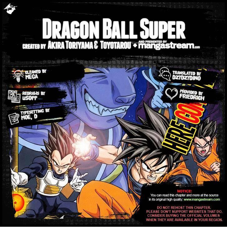 Dragon Ball Super Chapter 7  Online Free Manga Read Image 2