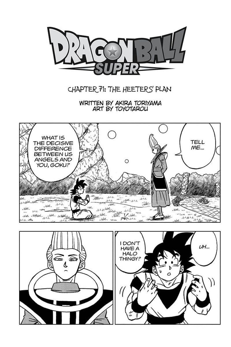 Dragon Ball Super Chapter 71  Online Free Manga Read Image 1