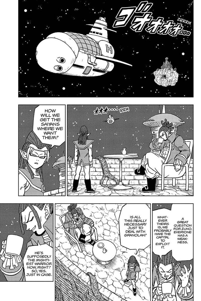 Dragon Ball Super Chapter 71  Online Free Manga Read Image 11
