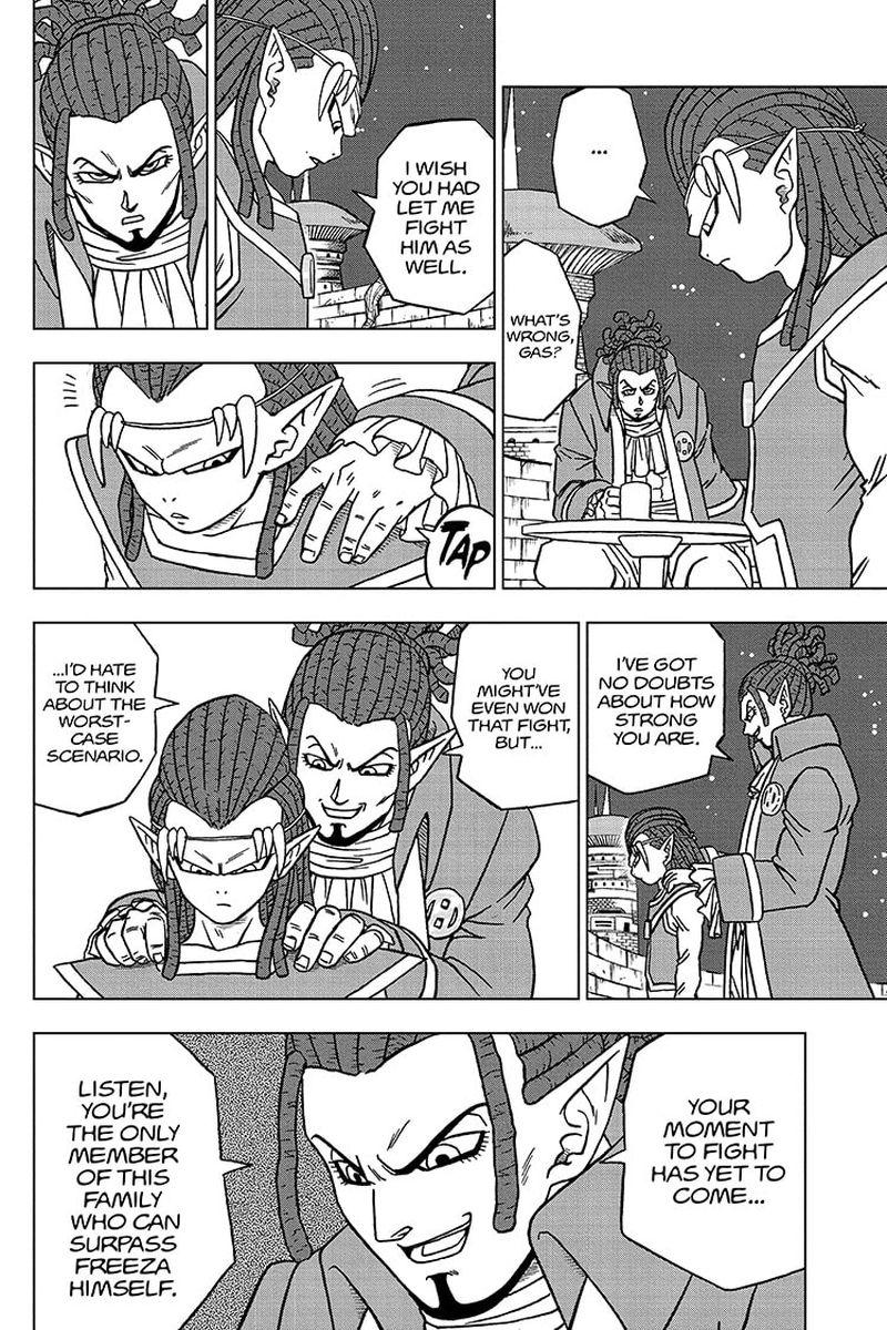 Dragon Ball Super Chapter 71  Online Free Manga Read Image 12