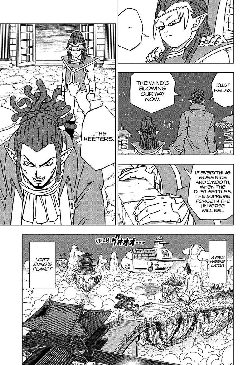 Dragon Ball Super Chapter 71  Online Free Manga Read Image 13