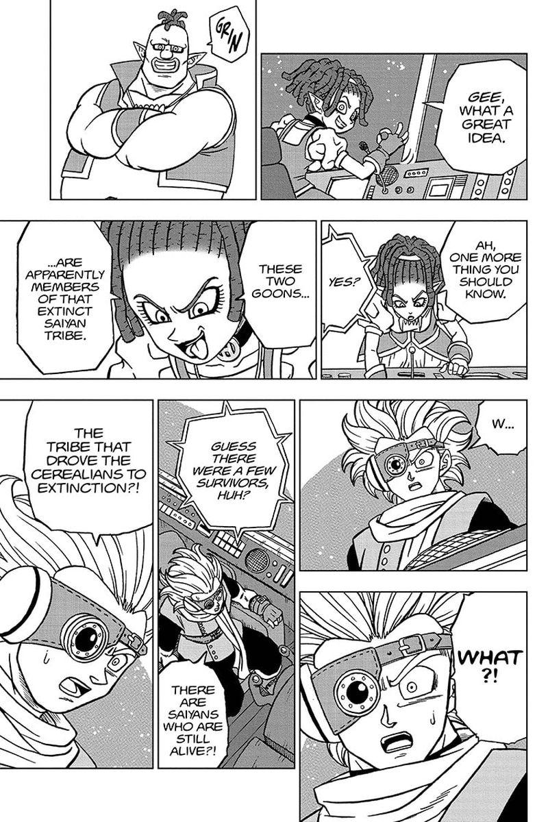 Dragon Ball Super Chapter 71  Online Free Manga Read Image 43