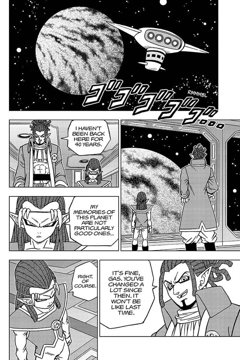 Dragon Ball Super Chapter 72  Online Free Manga Read Image 4