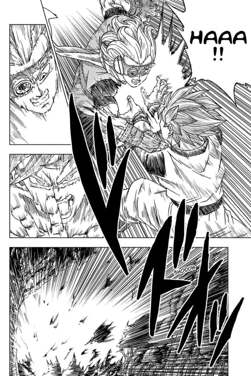Dragon Ball Super Chapter 73  Online Free Manga Read Image 16