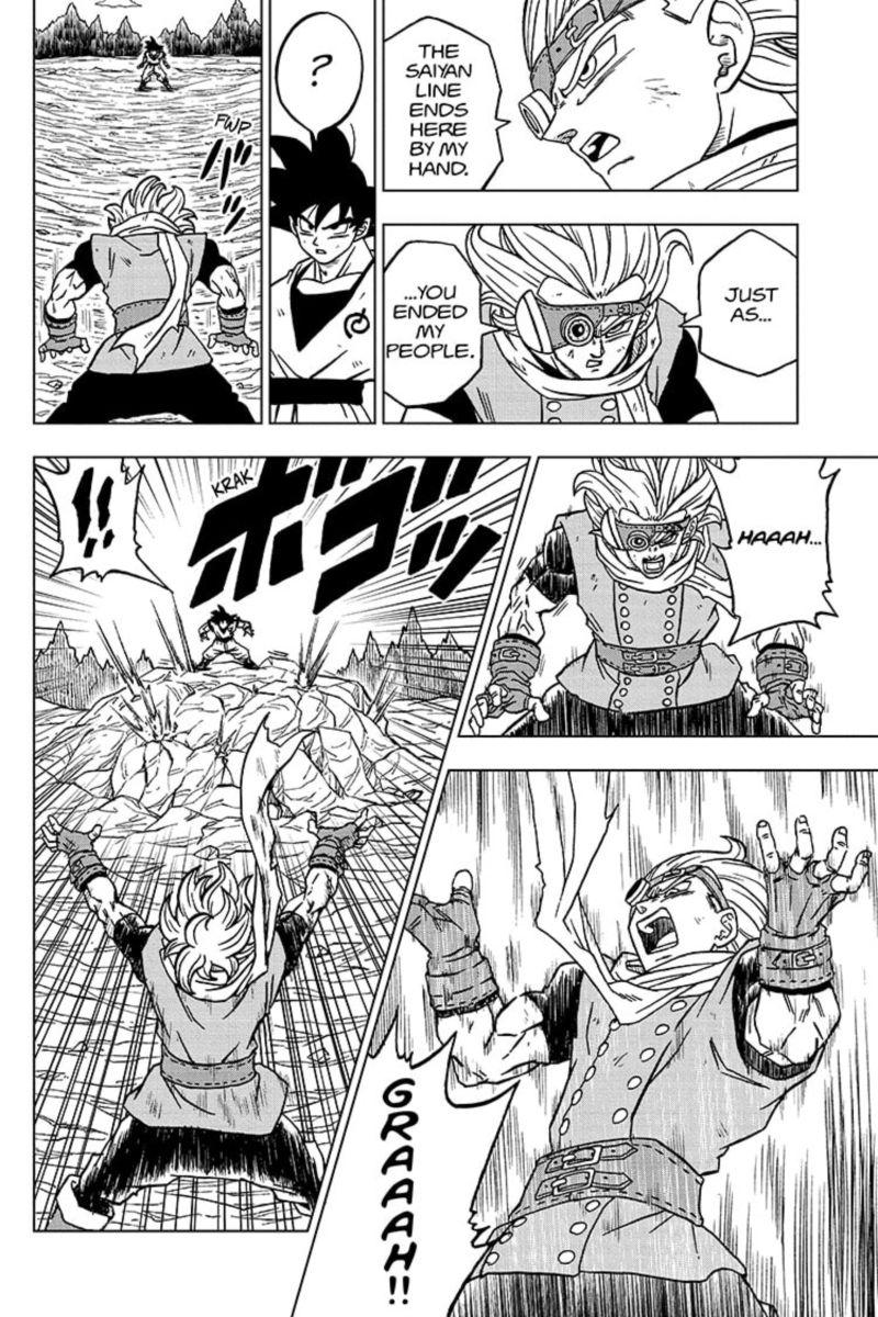 Dragon Ball Super Chapter 73  Online Free Manga Read Image 20