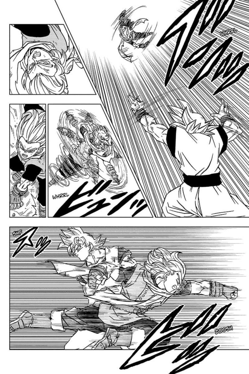 Dragon Ball Super Chapter 73  Online Free Manga Read Image 30