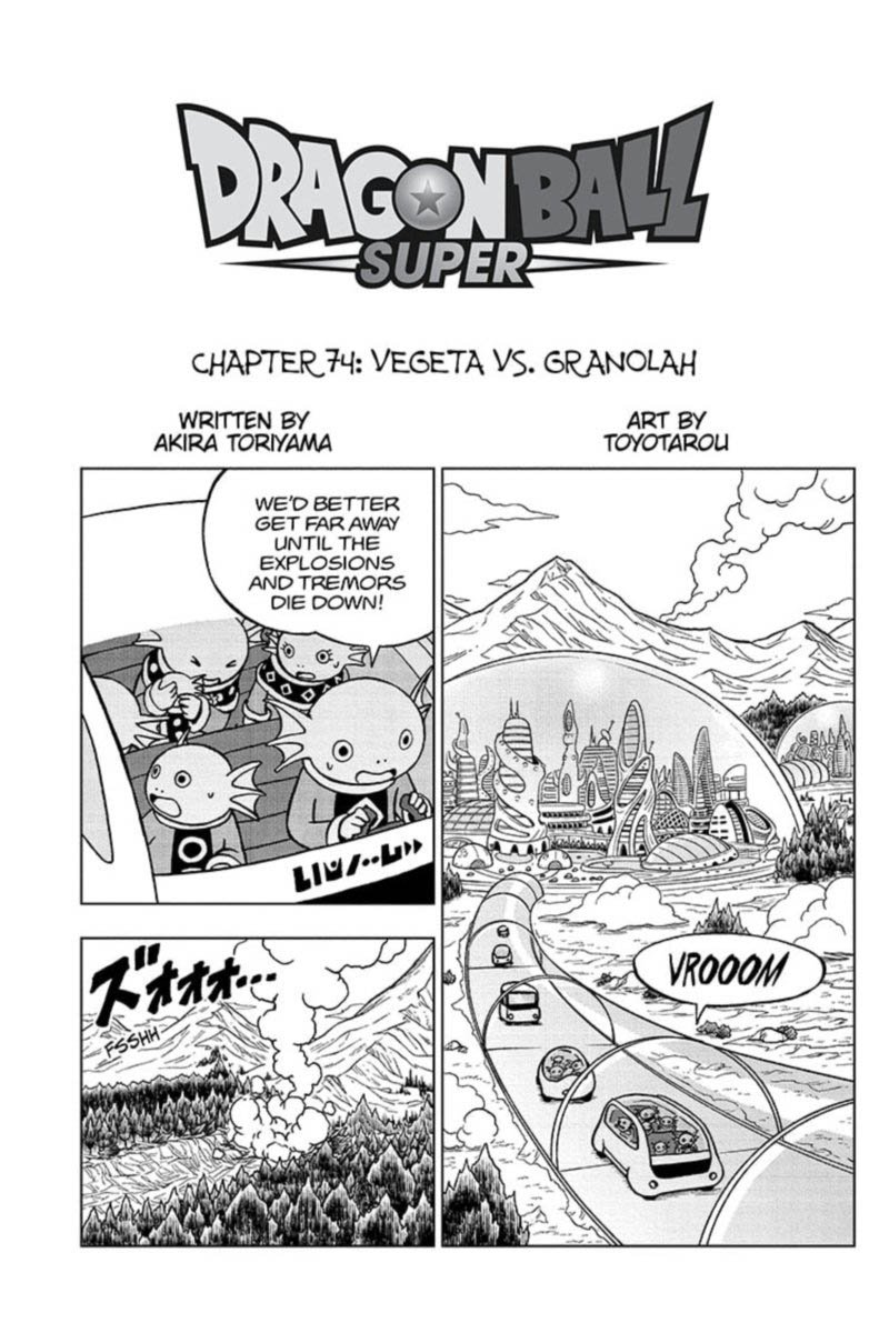 Dragon Ball Super Chapter 74  Online Free Manga Read Image 1