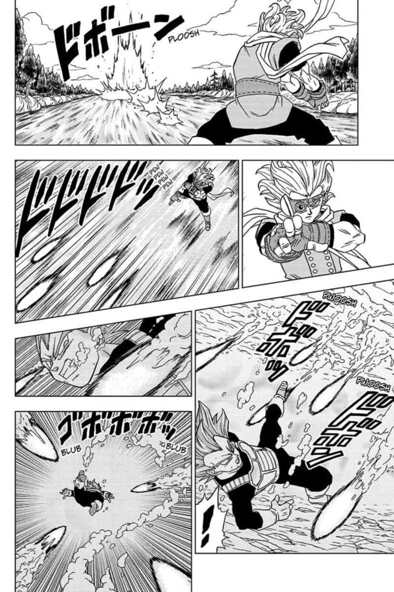 Dragon Ball Super Chapter 74  Online Free Manga Read Image 16