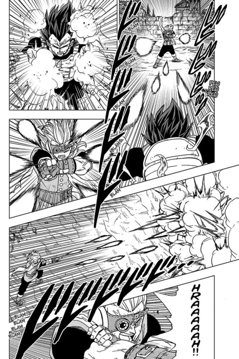 Dragon Ball Super Chapter 75  Online Free Manga Read Image 14