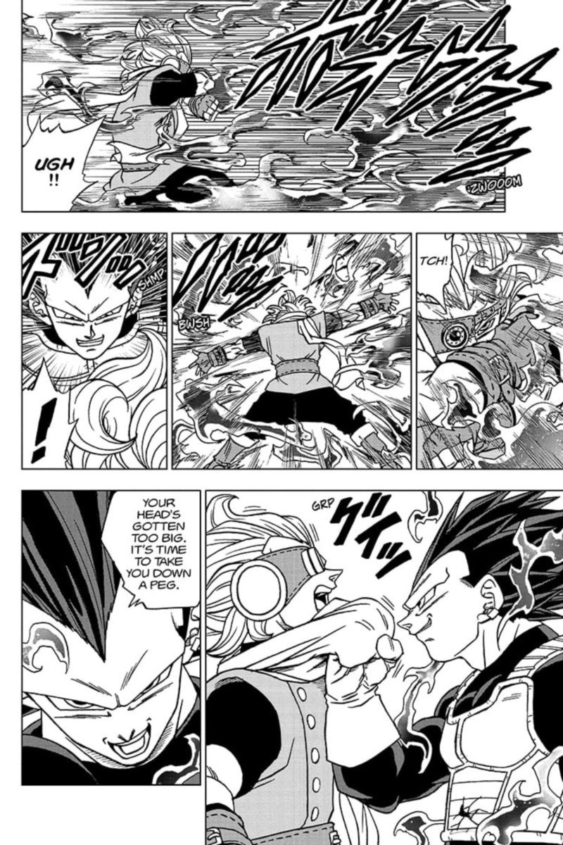 Dragon Ball Super Chapter 75  Online Free Manga Read Image 2
