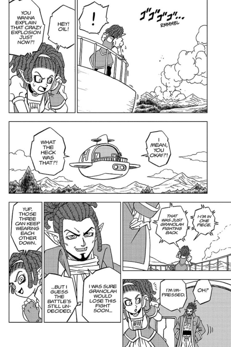 Dragon Ball Super Chapter 75  Online Free Manga Read Image 44