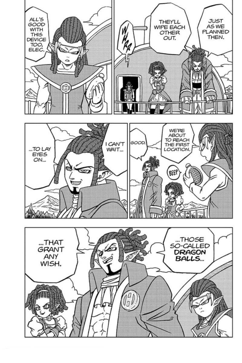 Dragon Ball Super Chapter 75  Online Free Manga Read Image 45