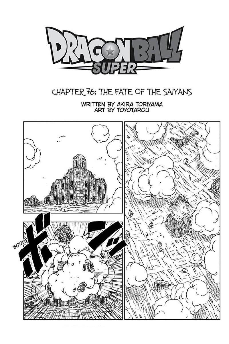 Dragon Ball Super Chapter 76  Online Free Manga Read Image 1