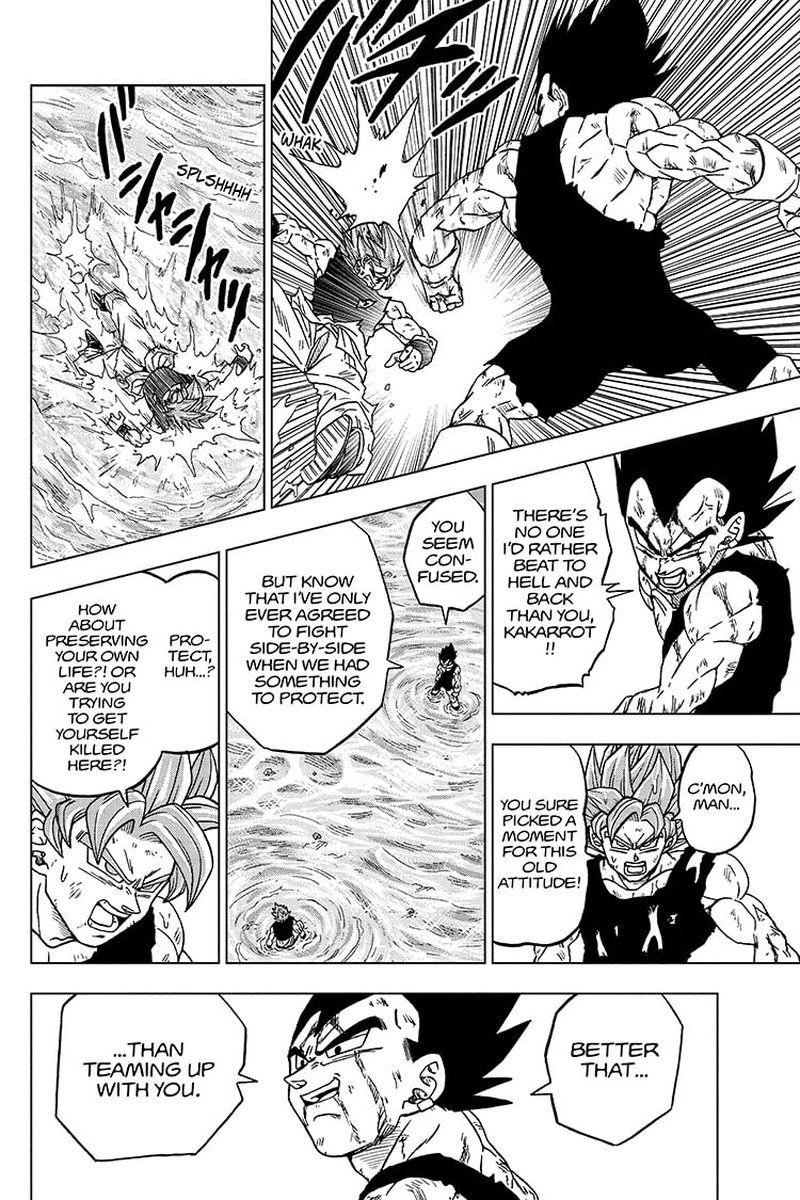 Dragon Ball Super Chapter 76  Online Free Manga Read Image 10