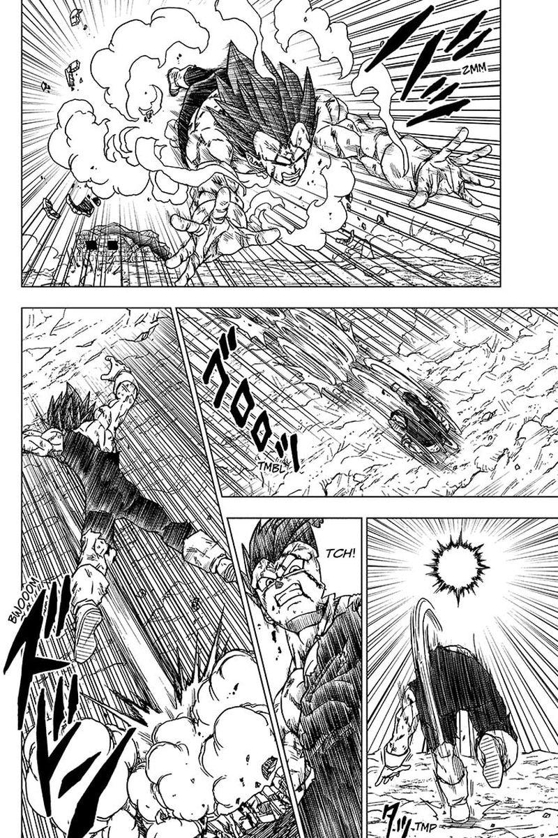 Dragon Ball Super Chapter 76  Online Free Manga Read Image 2