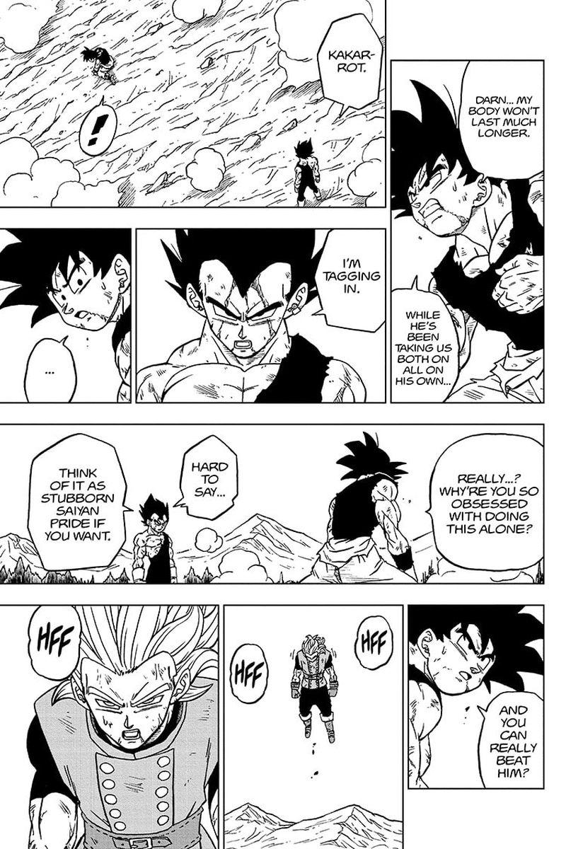 Dragon Ball Super Chapter 76  Online Free Manga Read Image 21