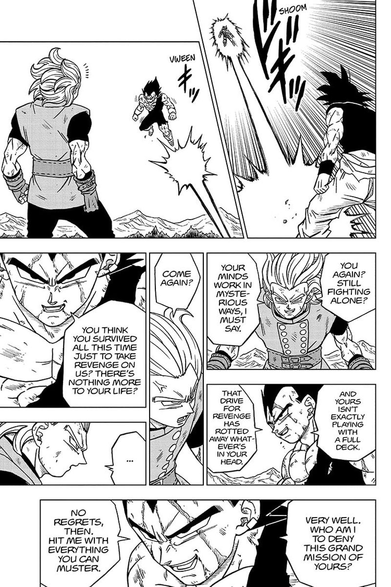 Dragon Ball Super Chapter 76  Online Free Manga Read Image 23
