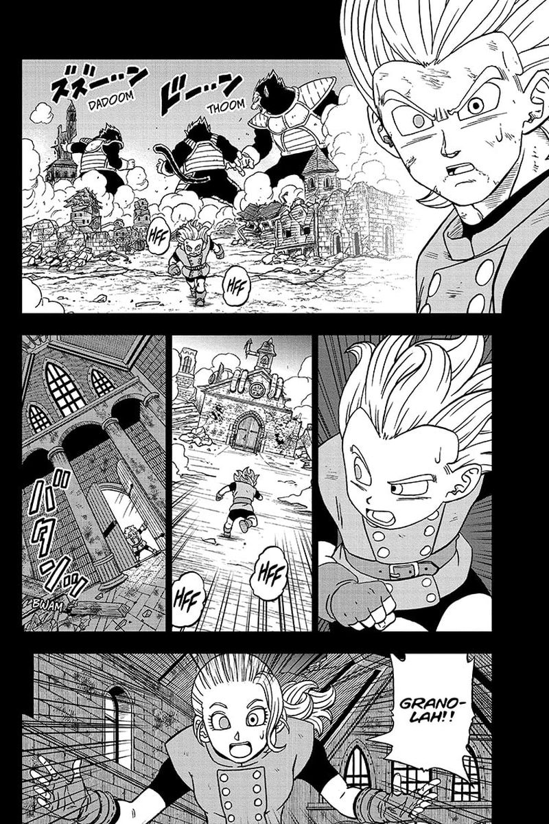 Dragon Ball Super Chapter 76  Online Free Manga Read Image 32