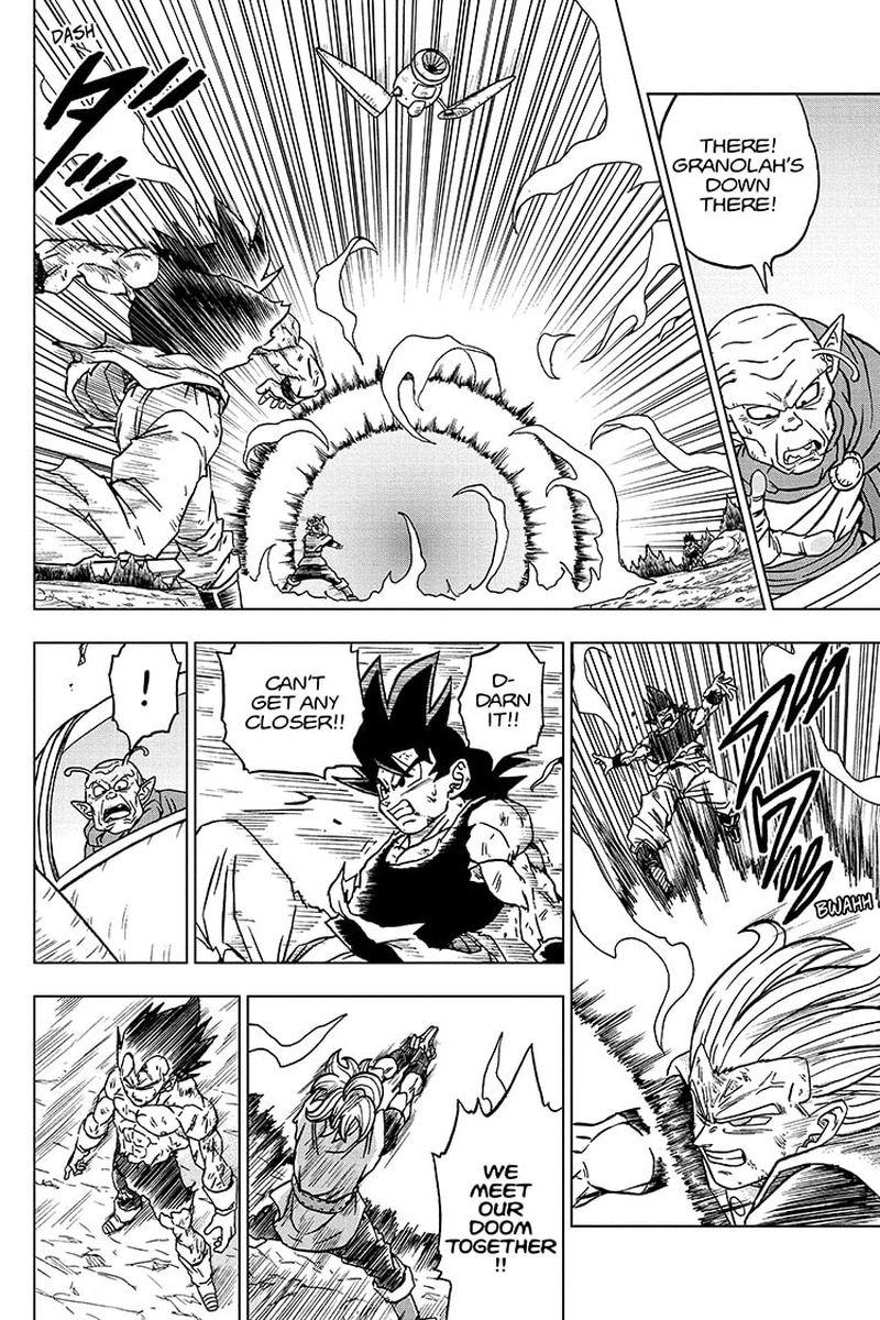 Dragon Ball Super Chapter 76  Online Free Manga Read Image 40