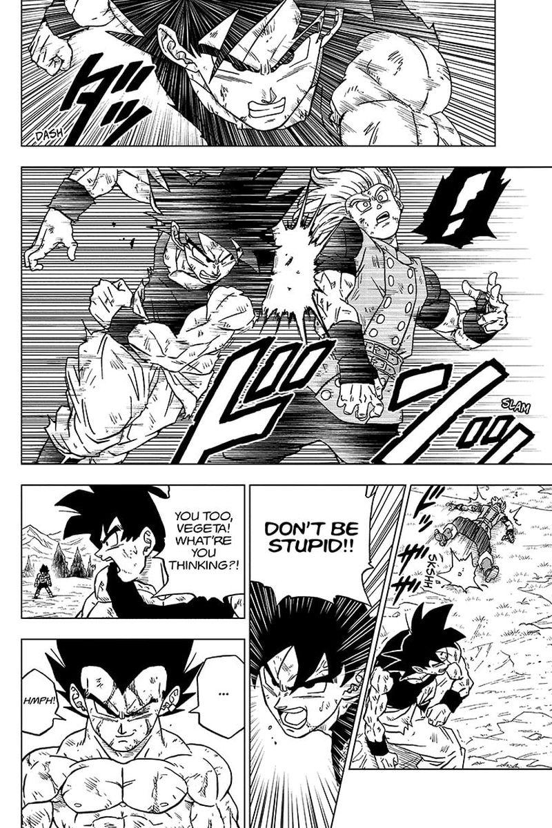 Dragon Ball Super Chapter 76  Online Free Manga Read Image 42