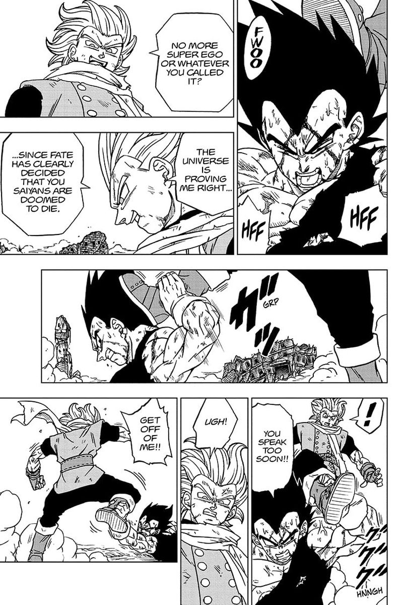 Dragon Ball Super Chapter 76  Online Free Manga Read Image 5