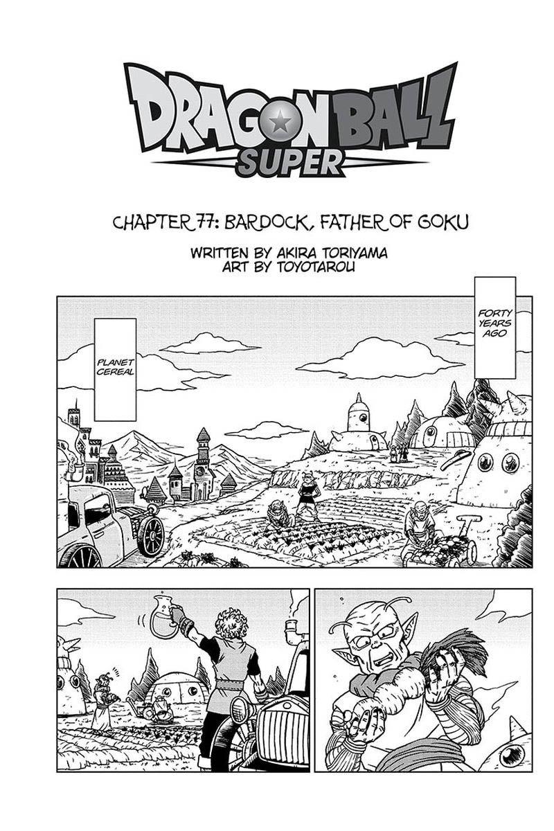 Dragon Ball Super Chapter 77  Online Free Manga Read Image 1