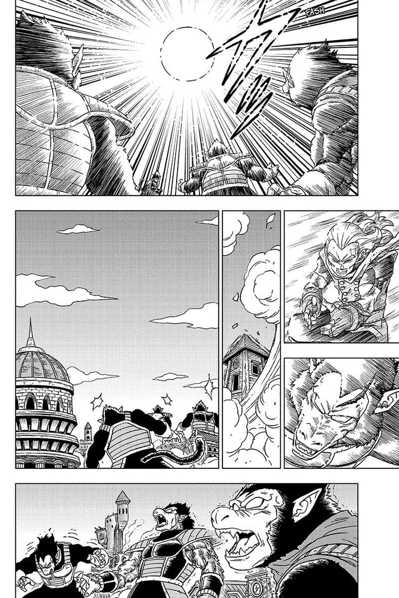 Dragon Ball Super Chapter 77  Online Free Manga Read Image 12