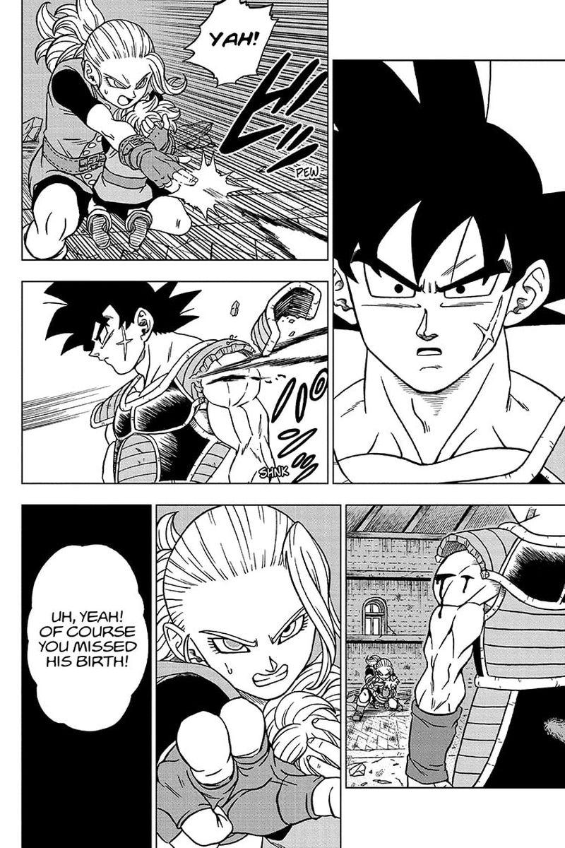 Dragon Ball Super Chapter 77  Online Free Manga Read Image 16