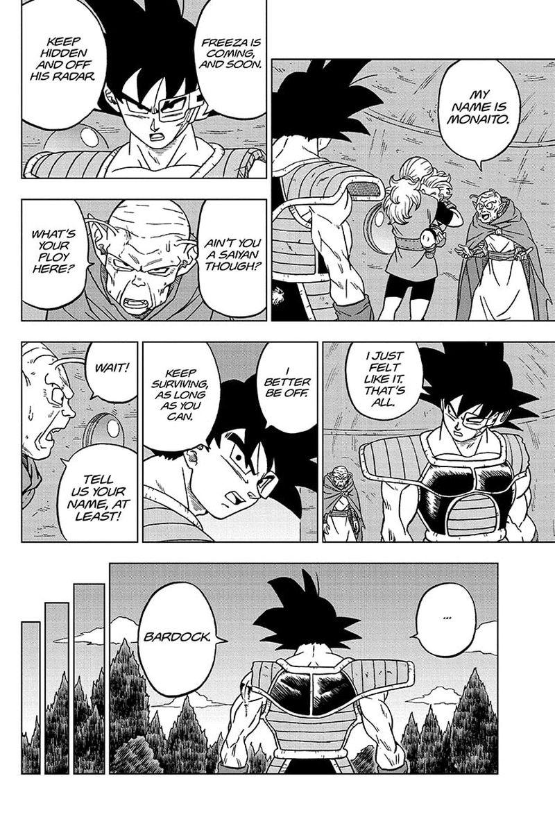 Dragon Ball Super Chapter 77  Online Free Manga Read Image 24