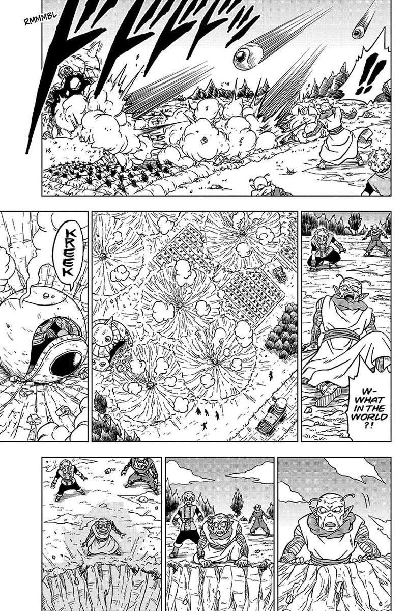 Dragon Ball Super Chapter 77  Online Free Manga Read Image 3