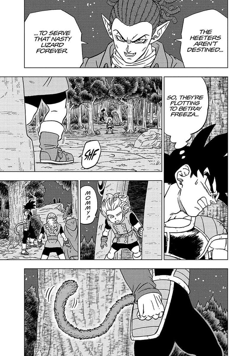 Dragon Ball Super Chapter 77  Online Free Manga Read Image 33