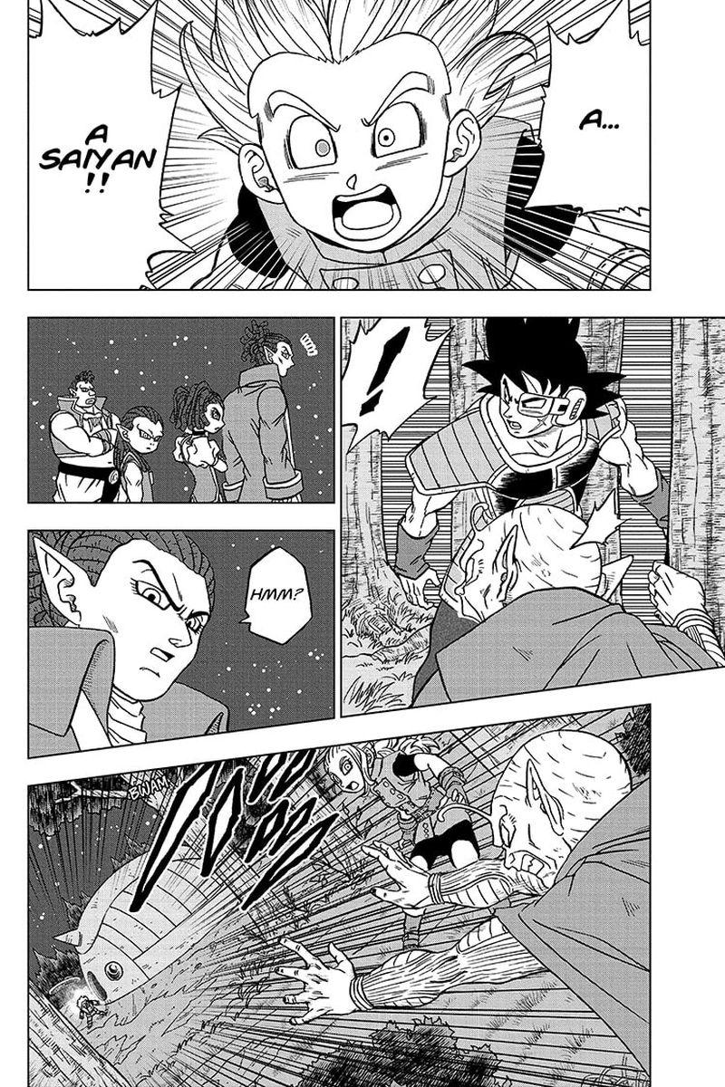 Dragon Ball Super Chapter 77  Online Free Manga Read Image 34