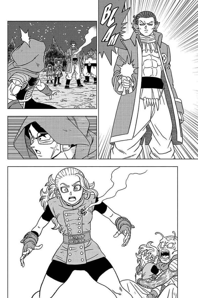 Dragon Ball Super Chapter 77  Online Free Manga Read Image 38