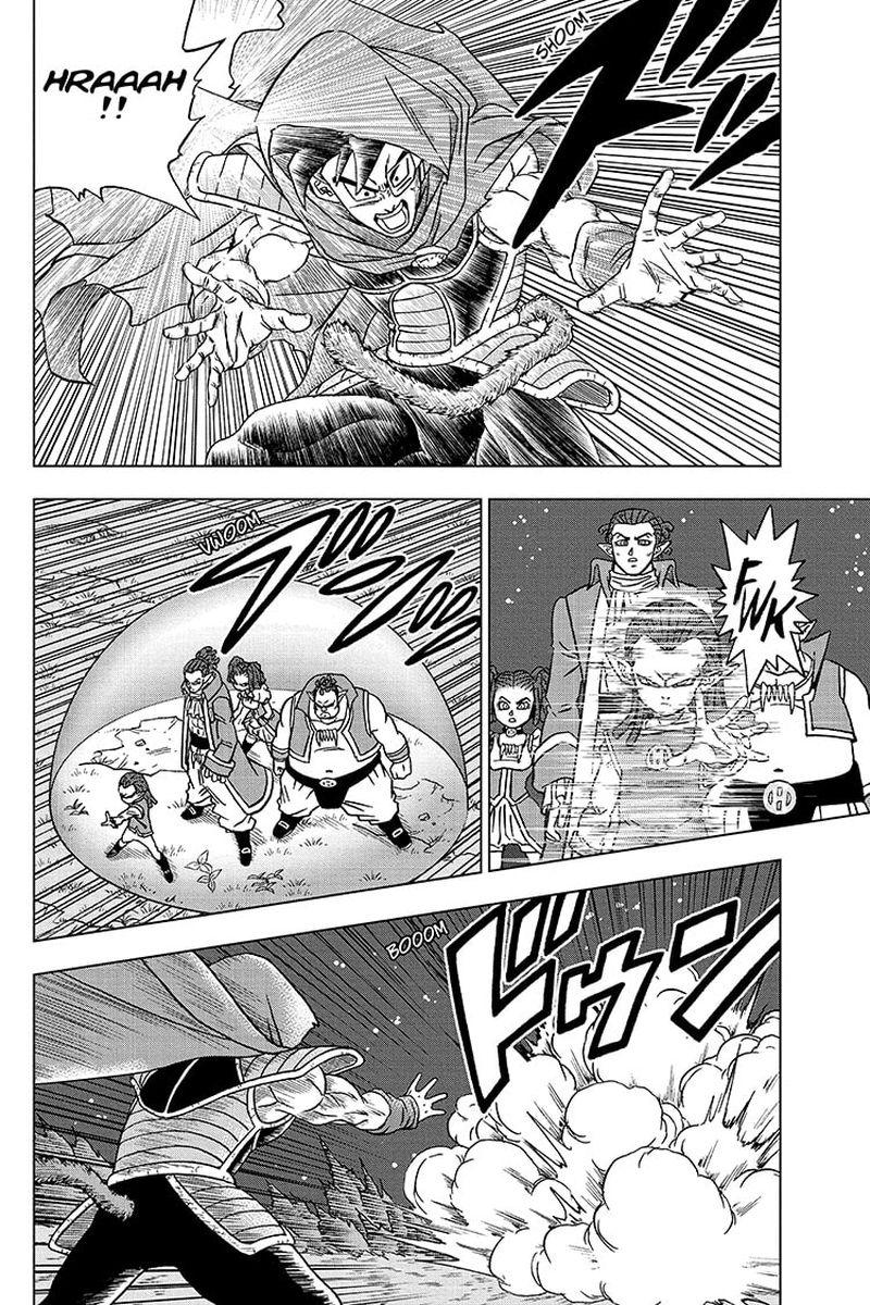 Dragon Ball Super Chapter 77  Online Free Manga Read Image 40